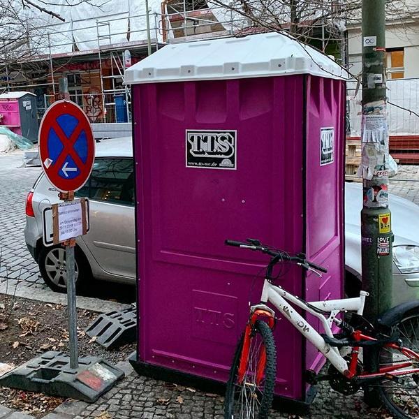 Туалетная кабина_J0503