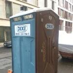Туалетная кабина_J0521