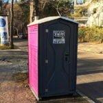 Туалетная кабина_J0524