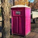 Туалетная кабина_J0525