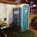 Туалетная кабина_J0546