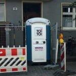 Туалетная кабина_J0561