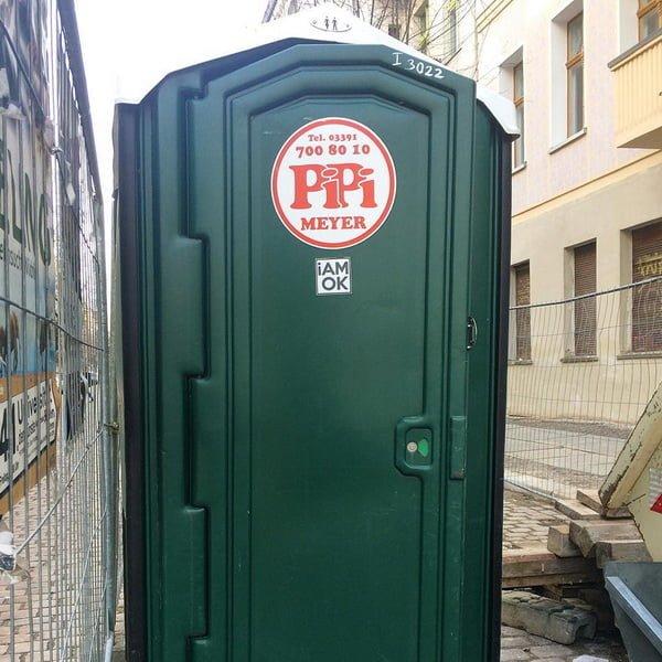 Туалетная кабина_J0575