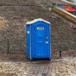 Туалетная кабина_J0600