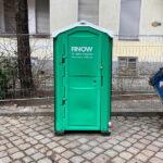 Туалетная кабина_J0605