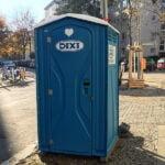 Туалетная кабина_J0610
