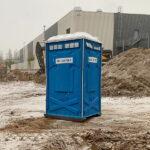 Туалетная кабина_J0620