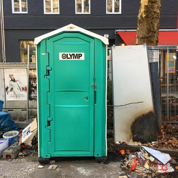 Туалетная кабина_J0638