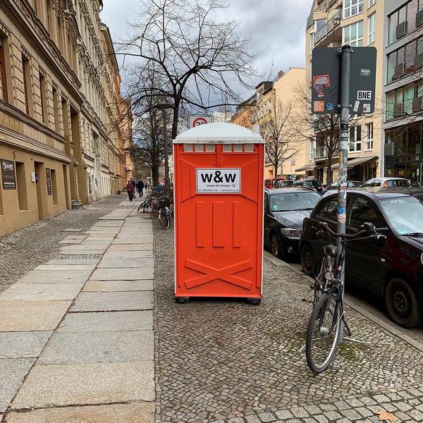 Туалетная кабина_J0650