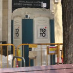 Туалетная кабина - биотуалет 0632