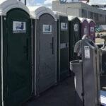 Туалетная кабина - биотуалет 0795