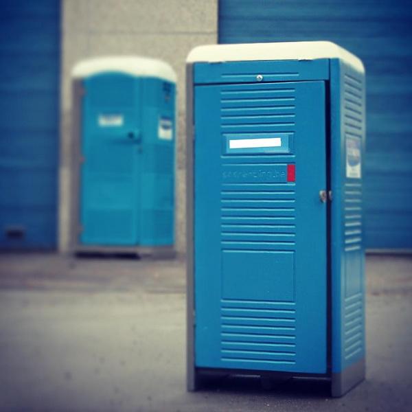 Туалетная кабина - биотуалет 0817