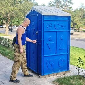 Туалетная кабина биотуалет для дачи 002