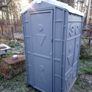 Туалетная кабина биотуалет для дачи 007