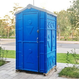 Туалетная кабина биотуалет для дачи 010