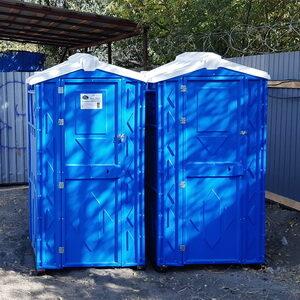 Туалетная кабина биотуалет недорогой 007