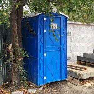 Туалетная кабина биотуалет недорогой 010