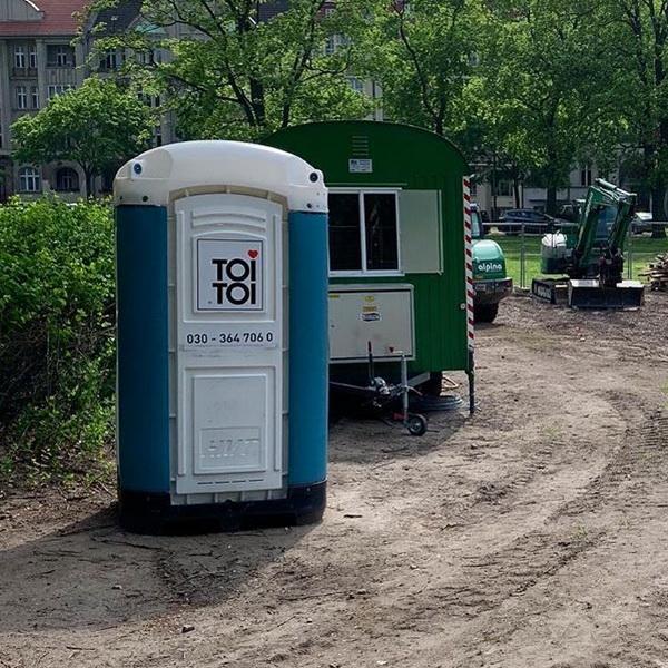 Туалетная кабина_J0818