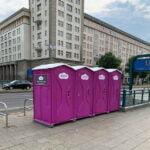 Туалетная кабина_J0820