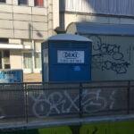Туалетная кабина_J0834