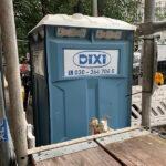 Туалетная кабина_J1627