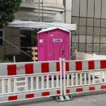 Туалетная кабина_J1632