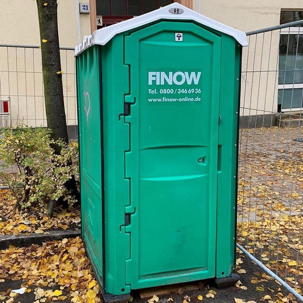 Туалетная кабина_J1707