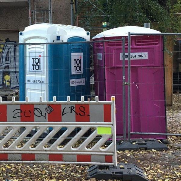 Туалетная кабина_J1715Туалетная кабина_J1715