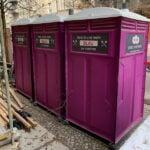 Туалетная кабина_J1848