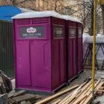 Туалетная кабина_J1849