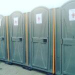 Туалетная кабина - биотуалет 0337