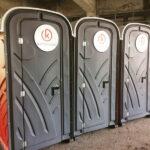 Туалетная кабина - биотуалет 0348