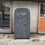 Туалетная кабина - биотуалет 0353