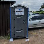Туалетная кабина - биотуалет 0372