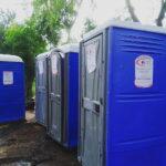Туалетная кабина - биотуалет 0394