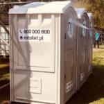 Туалетная кабина - биотуалет 0407