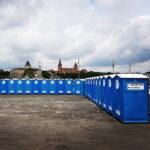 Туалетная кабина - биотуалет 0411