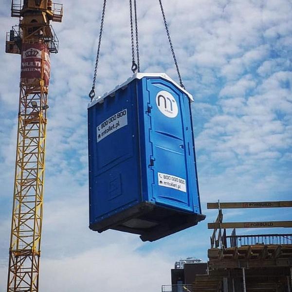 Туалетная кабина - биотуалет 0413