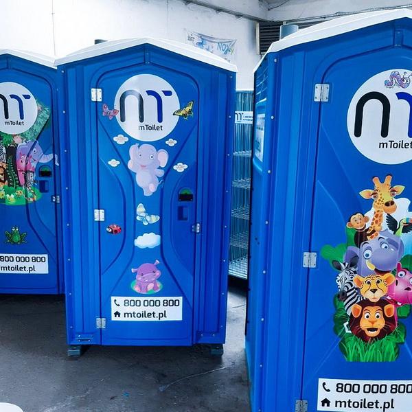 Туалетная кабина - биотуалет 0427