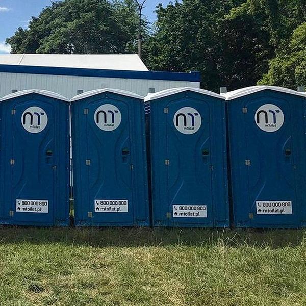 Туалетная кабина - биотуалет 0433