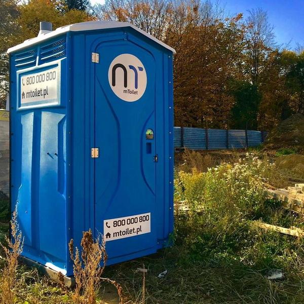 Туалетная кабина - биотуалет 0441