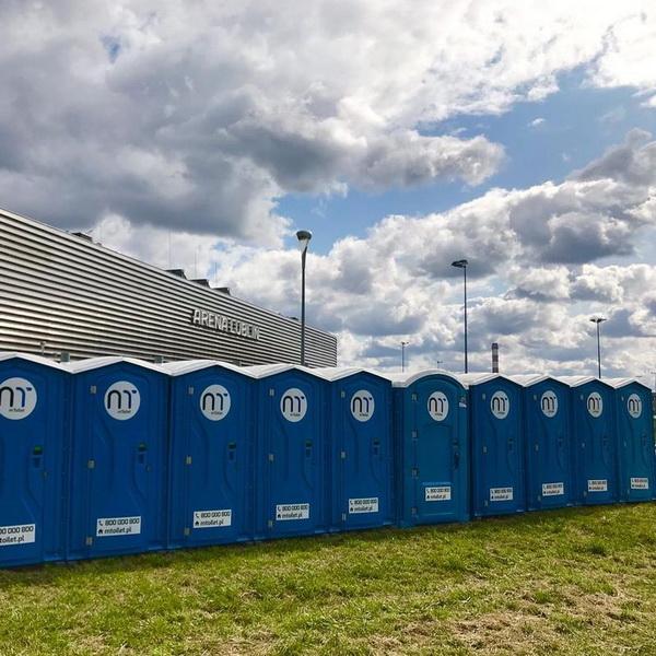 Туалетная кабина - биотуалет 0442