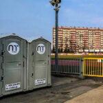 Туалетная кабина - биотуалет 0453