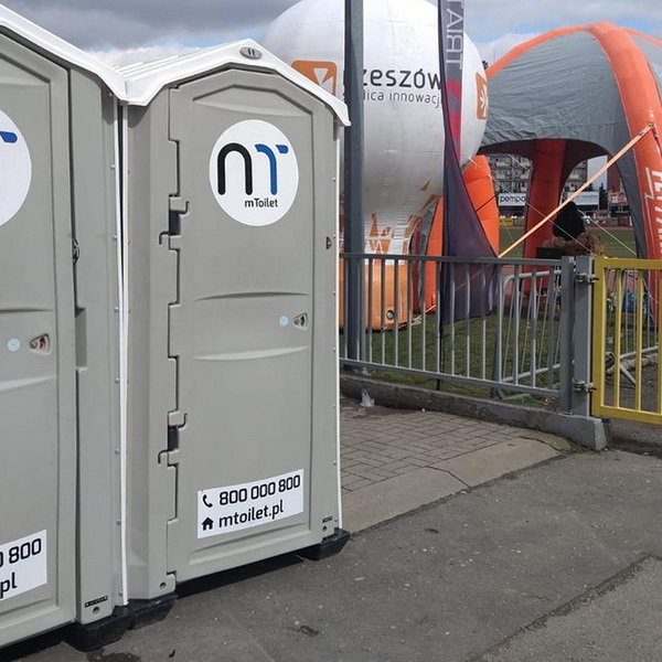 Туалетная кабина - биотуалет 0454