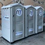 Туалетная кабина - биотуалет 0460