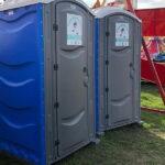 Туалетная кабина - биотуалет 0500