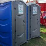 Туалетная кабина - биотуалет 0507