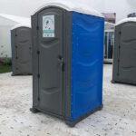 Туалетная кабина - биотуалет 0509