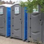 Туалетная кабина - биотуалет 0518