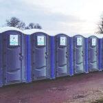 Туалетная кабина - биотуалет 0519
